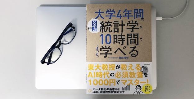 book01350