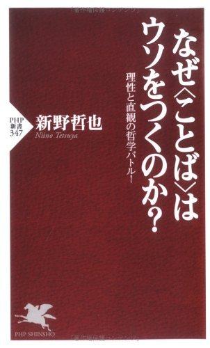 book01609