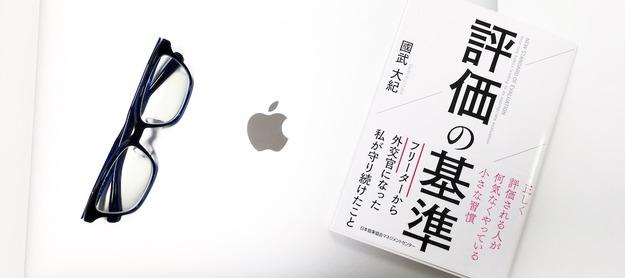 book00528