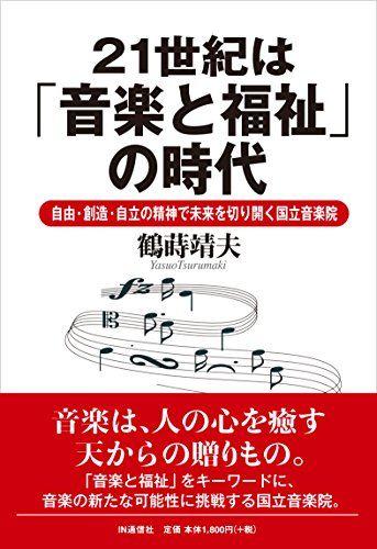 book01299