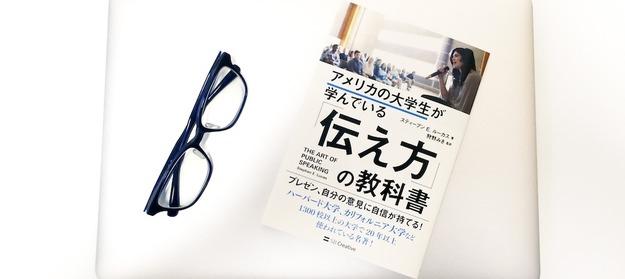 book00315