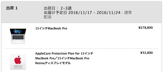 NewMacBookPro15