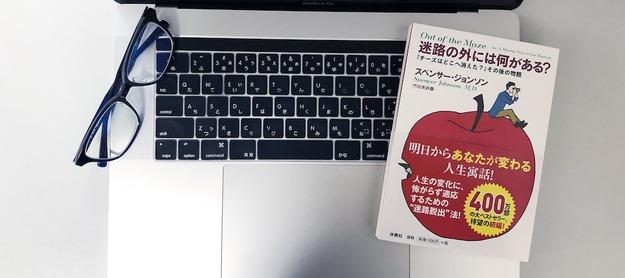 book01295