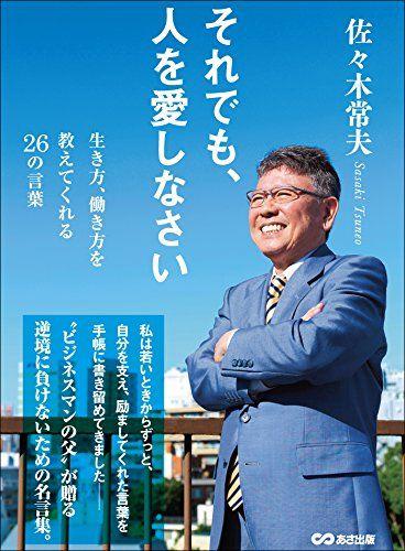 book01800