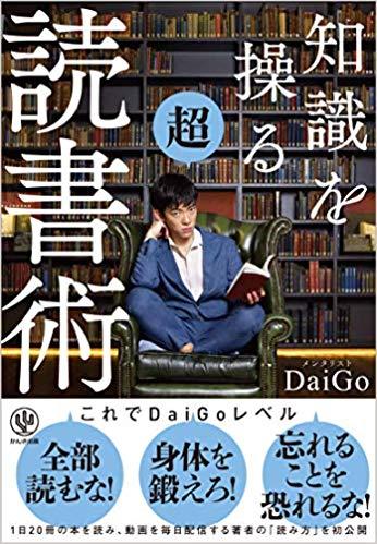 book01843