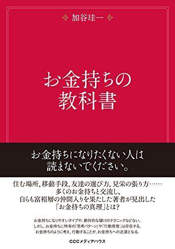 book00806