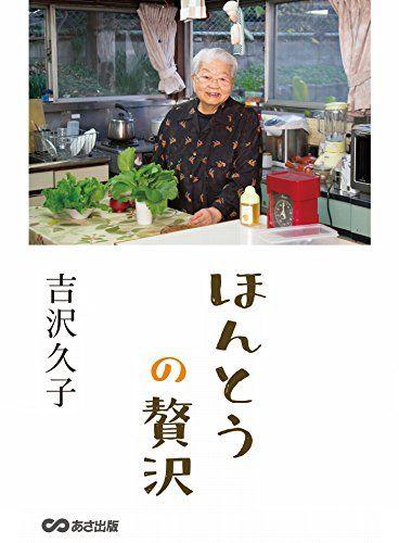 book01767