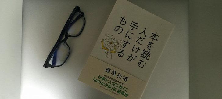 book00005-02