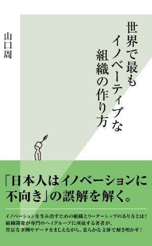 book00736