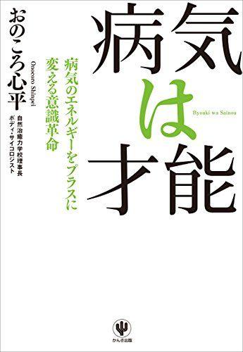 book00791