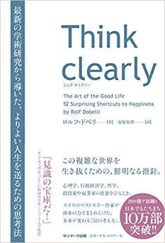 book01602