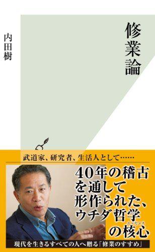 book00610