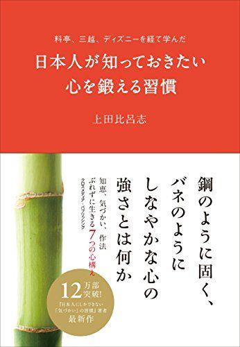 book01636