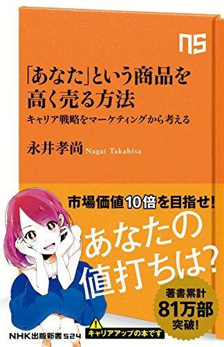 book01033