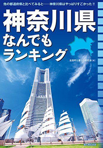 book01378