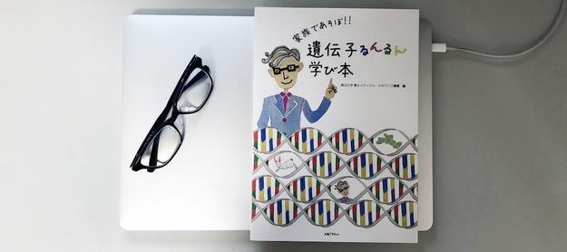 book01294