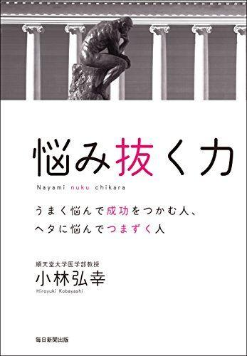 book01395