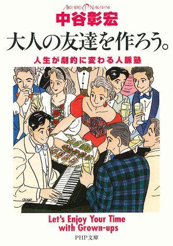 book01530