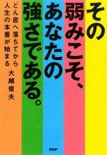 book01472