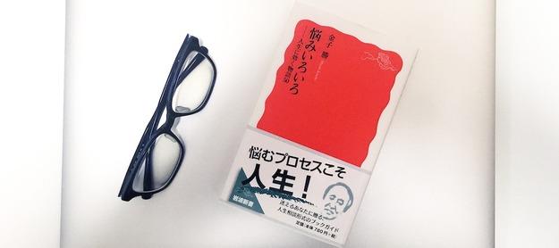 book00343
