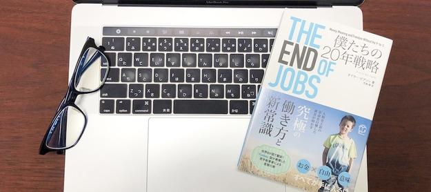 book00754