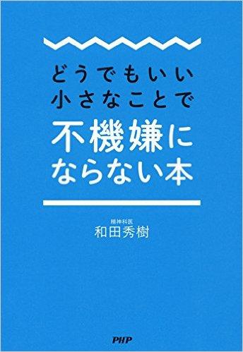 book00167