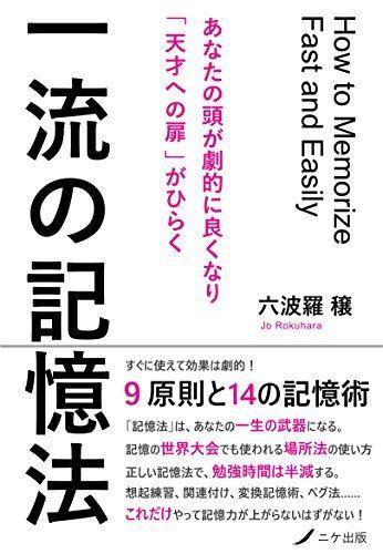 book00415