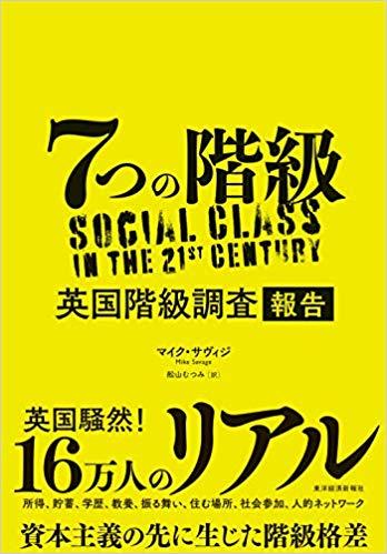 book01880