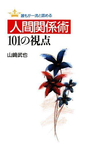 book01622