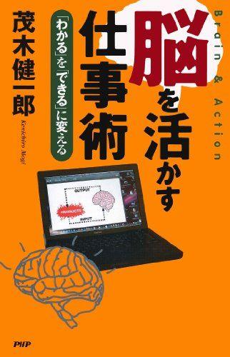 book01051