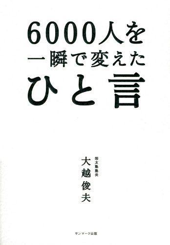 book01637