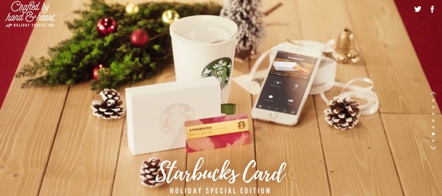 StarbucksCard-holiday-special-edition