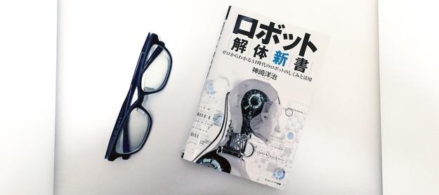 book00420