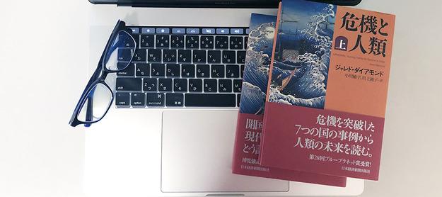 book01796