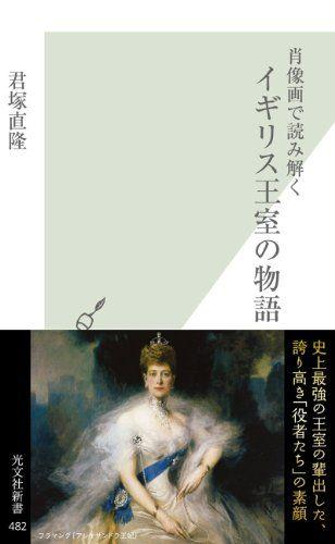 book01030