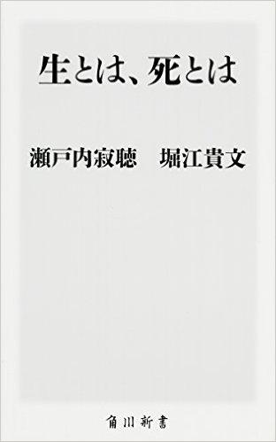 book00077
