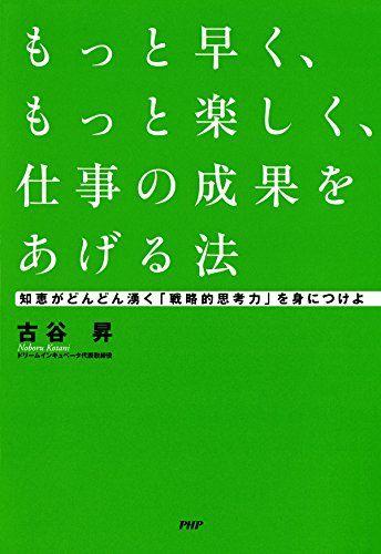 book01435