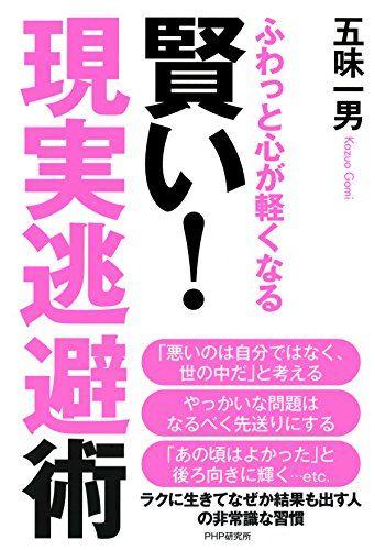 book01512