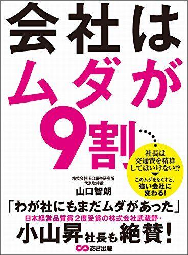 book01780