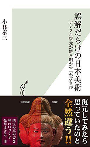 book00213
