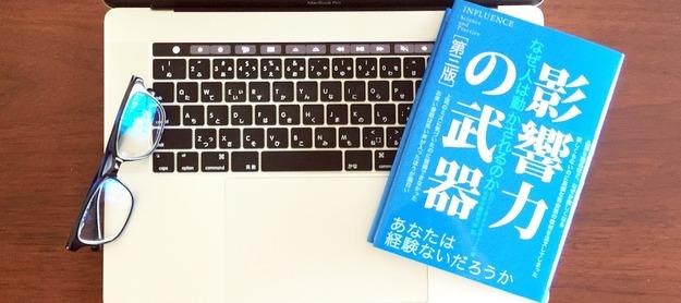 book00565