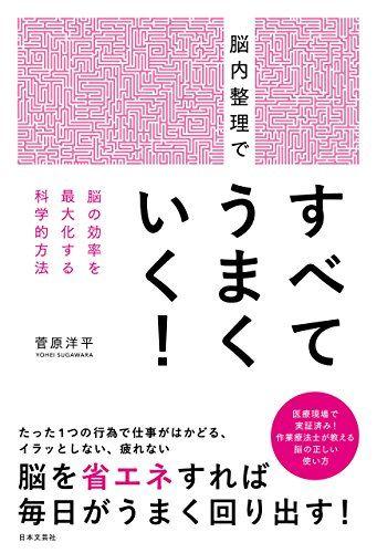 book01275
