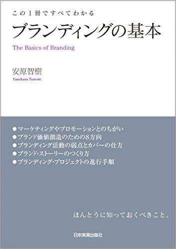 book00163