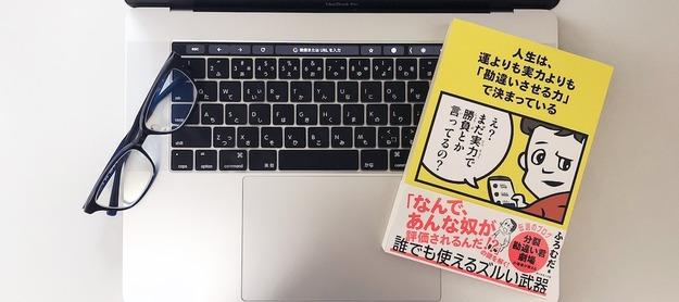 book01054