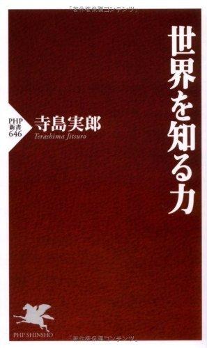 book01486