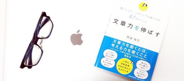 book00526
