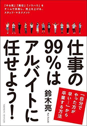 book02011