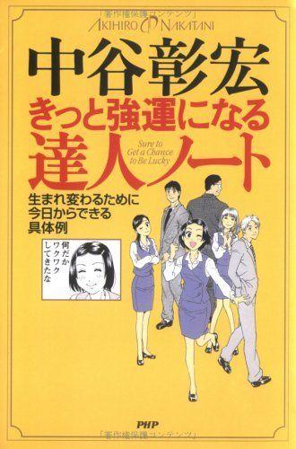 book01542