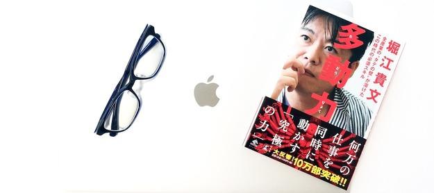 book00539