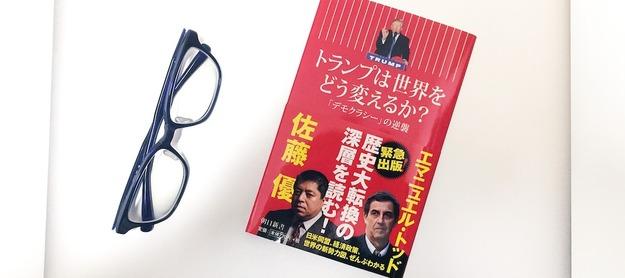 book00350